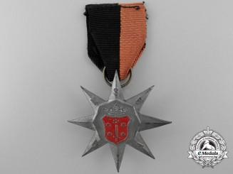 A Second War Dutch NSB Award