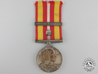 A Voluntary Medical Services Medal with Rosette & Bar