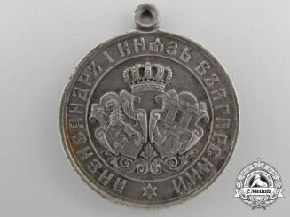 An 1885 Bulgarian - Serbian War Campaign Medal