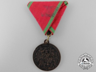 An 1896 Commemorative Medal for a 1000 Years of the Hungarian Kingdom