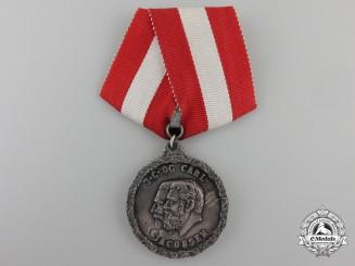 Denmark, Kingdom. A Carlsberg Jacobsen Award for Faithful Service