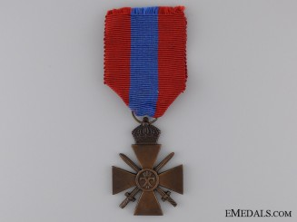 A 3rd Class 1940 Greek War Cross; Reduced Size