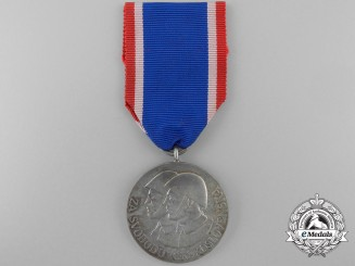 A Czechoslovakian Military Order of Freedom Medal; Silver Grade