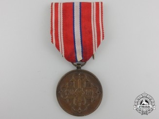 A First War Czechoslovakian Volunteers Decoration 1918