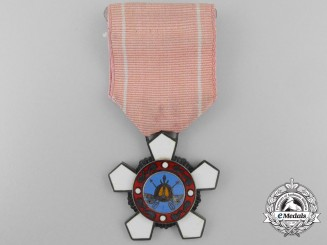 A Korean Order of Military Merit; Fourth Class; First Type
