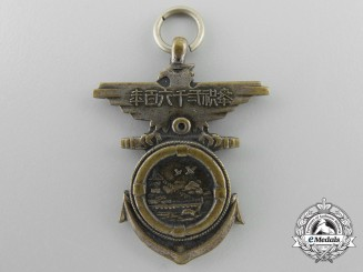 A Pre Second War Japanese Naval School Badge
