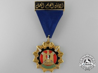 An Iraqi Military Merit Award; Knight