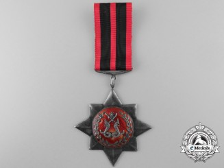 A Chinese Order of the Double Dragon; Breast Badge
