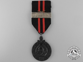 A Finnish Winter War 1939-1940 Medal with Suomussalmi Battle Clasp