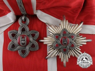 An Extremely Rare Second War Croatian Order of Merit;  Moslem Version Grand Cross