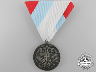 A 1912 Serbian Medal for Bravery