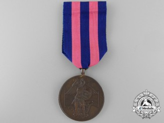 A Bavarian Merit Medal of St.Michael