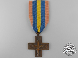 Italy, Fascist State. A 1936 Italian Spanish War Cross