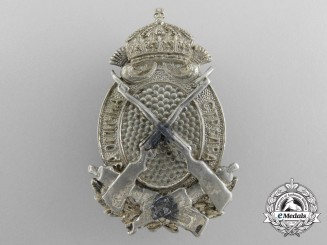 A Bulgarian Shooting Award; Tsar Boris III