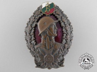 A Second War Bulgarian Infantry Award of Honour