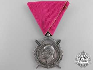 A 1908-1918 Bulgarian Order of Merit; 2nd Class