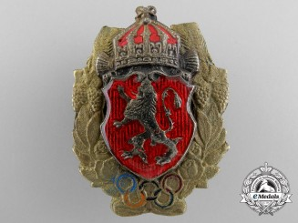 A 1936 Bulgarian Olympic Games Badge