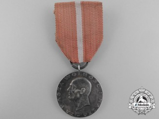 Poland, Republic. A Spanish Civil War Campaign Medal, c.1939
