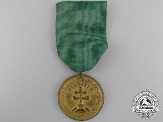 A Hungarian Order of Merit; Bronze Merit Medal