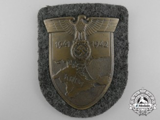 A Good Quality Army Issued Krim Campaign Shield