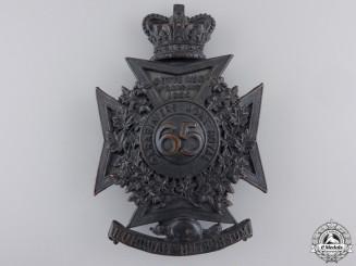 Canada. A 65th Battalion Militia Victorian Helmet Plate