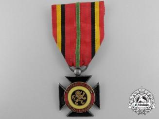 A Belgian Rhine Army Cross