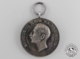 A Bulgarian Civil Merit Medal; Tsar Boris III