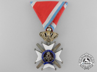 An Unusual Serbian Cross of Takovo; French Made