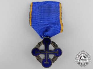 A 1918 Military Cross of the Ukranian Galician Army