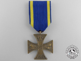 A 1914 Brunswick War Merit Cross; Second Class