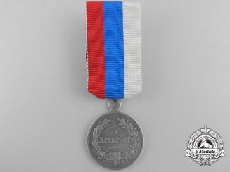 Serbia. An 1876 Silver Bravery Medal