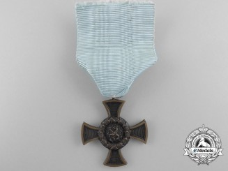 A Bavarian 1866 Austrian War Campaign Cross