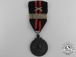 A Finnish Winter War 1939-1940 Medal; Type III with Summa Battle Clasp