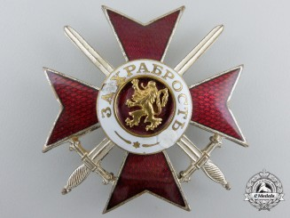 A Royal Bulgarian Military Order for Bravery; 4th Class