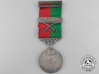 A Large Turkish Imatiaz Medal; Silver Grade