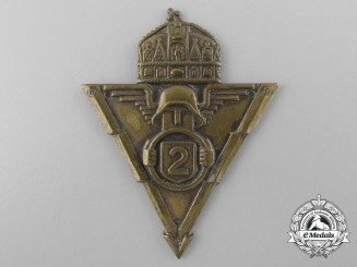 A Second War Hungarian Army Driver's Badge
