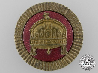 A 1920's Period Hungarian Gendarmerie Cap Badge