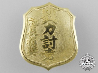 A Rare Chinese Revolutionaries of Sun Yat-sen Battle Against Yuan Shikai Badge 1913