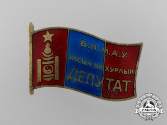 Mongolia. A Deputy of the Great People's Assembly Badge, c.1965