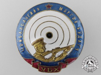 Mongolia, Republic. A Choibalsan's Best Shooter Badge