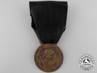 Italy, Fascist State. A Police Corps of Somalia Medal