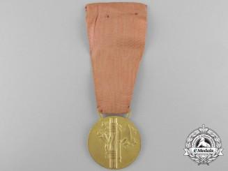 An Italian Fascist Santa Maria College in Rome Medal