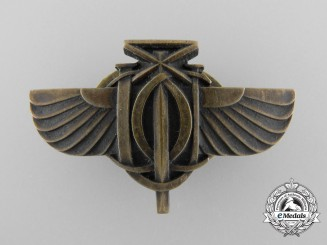 A Pre-Second War Japanese Pilot Training School Badge
