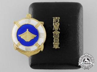 An Imperial Japanese Sea Disaster Rescue Association Badge