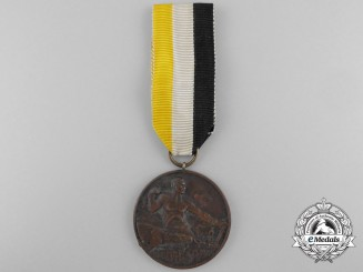 A Scarce 1935 German Social Welfare Charity Shooting Medal