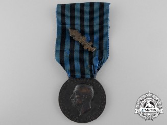 An Italian East Africa Campaign Medal with Clasp