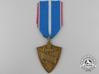 A 1939 Defence of Slovakia Commemorative Medal