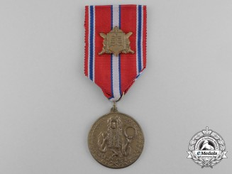 Slovakia. A Medal for Loyalty and Defence Capacity 1918-1938