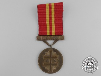 A Slovakian War Victory Cross Order; 5th Class Medal