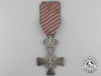 A Scarce Greek Air Force Cross of Merit 1945